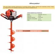 AHOYADOR BASIC KM 8002