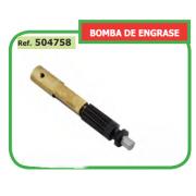BOMBA ACEITE ADAPTABLE HU 445 450 340 504758